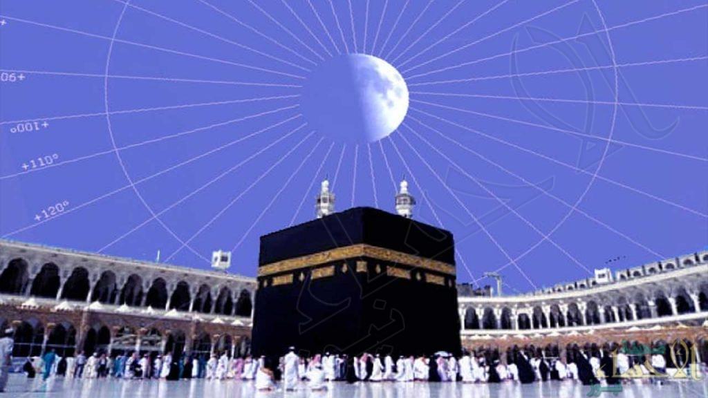 فلكية جدة: قمر رمضان يتعامد على الكعبة المشرفة.. الخميس المقبل