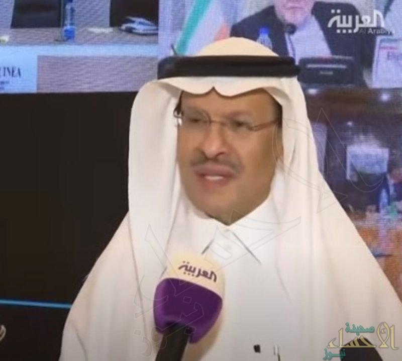وزير الطاقة: لولا قيادة ولي العهد عديداً من المفاوضات ما كنا وصلنا إلى ما حققناه اليوم