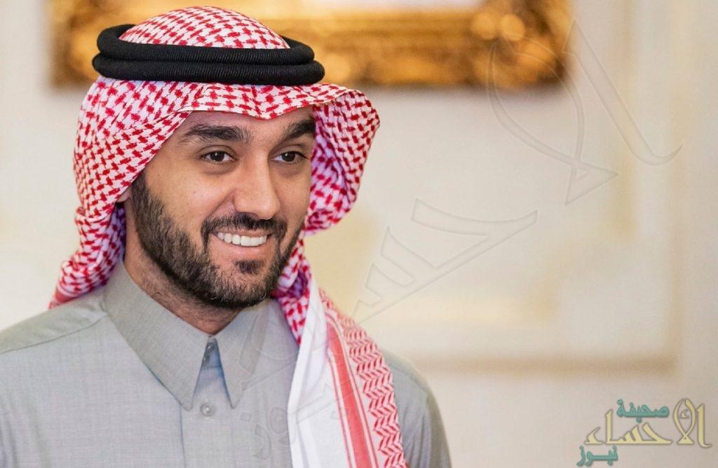 """الأمير """"عبدالعزيز بن تركي الفيصل"""" يجتمع برؤساء الاتحادات الرياضيّة"""