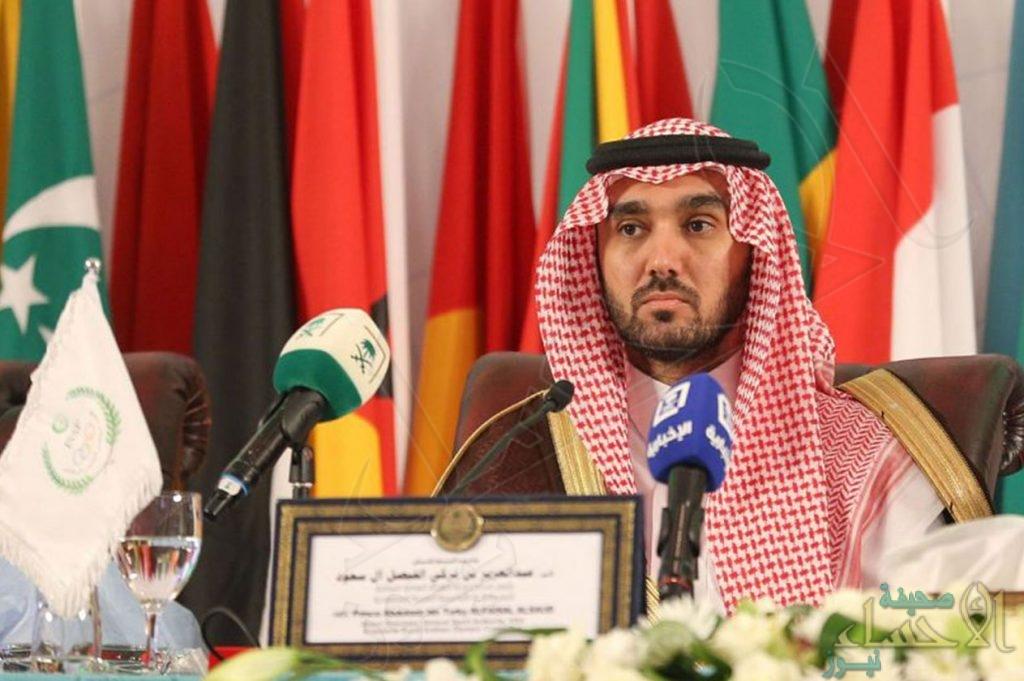 تأجيل إقامة الدورة الخامسة لألعاب التضامن الإسلامي 2021