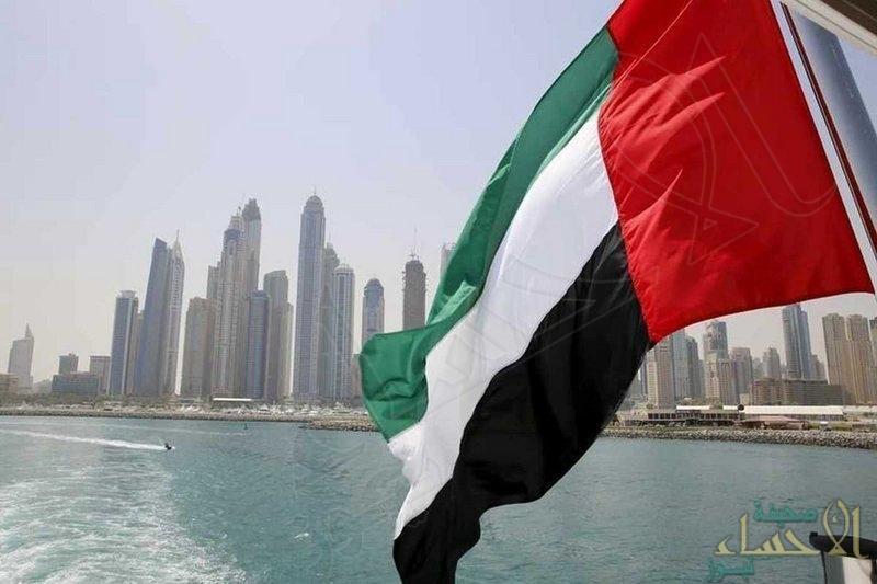 الإمارات تعفي مواطني 16 دولة من الحجر الصحي