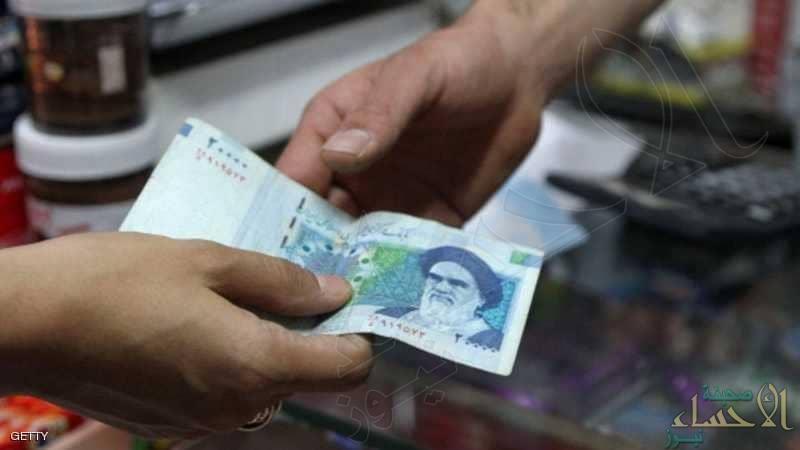 إيران توافق على حذف 4 أصفار من عملتها المحلية