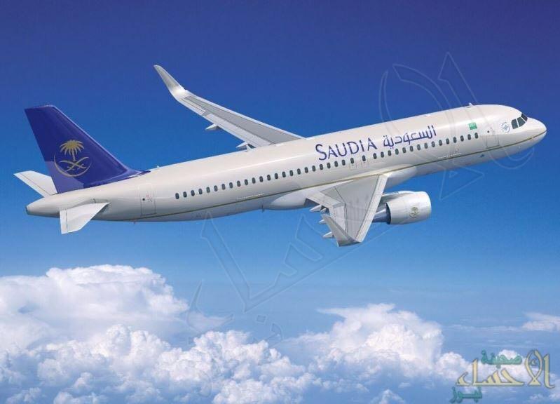 الخطوط السعودية تحصل على التصنيف الأعلى لشركات الطيران الأكثر أمانًا صحيًا في العالم
