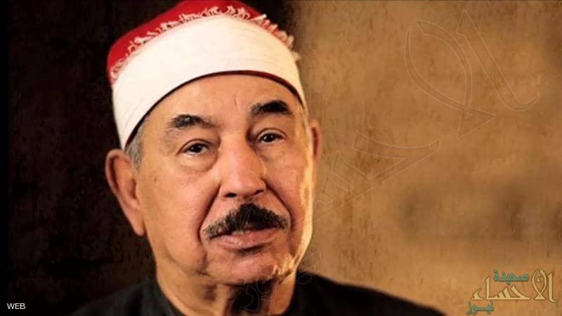 """مصر.. وفاة نقيب قراء القرآن """"محمد محمود الطبلاوي"""""""