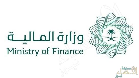"""إنفوجراف … """"وزارة المالية"""": 133 مليار ريال إيرادات ميزانية المملكة خلال الربع الثاني"""