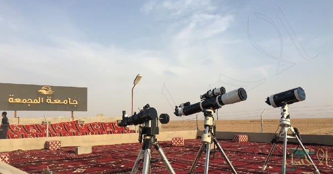 مرصد المجمعة يستعد لرصد هلال شوال