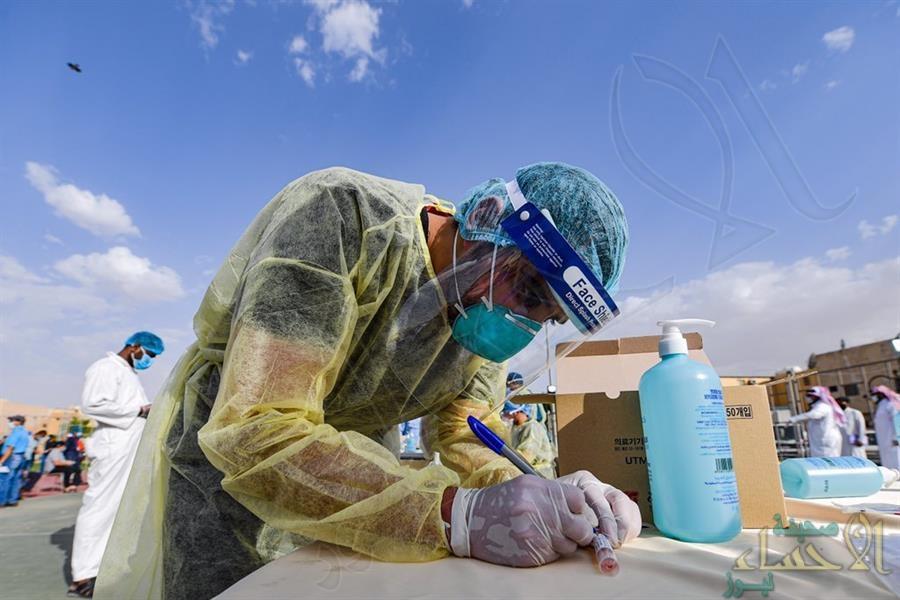 """""""الصحة"""": 453 إصابة جديد بفيروس كورونا في الأحساء من بين 4207 إصابة بالمملكة"""