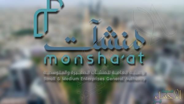"""""""منشآت"""": قرار تحويل الشركات المتوسطة للتجارة الإلكترونية يخلق الفرص ويوسع الأنشطة"""