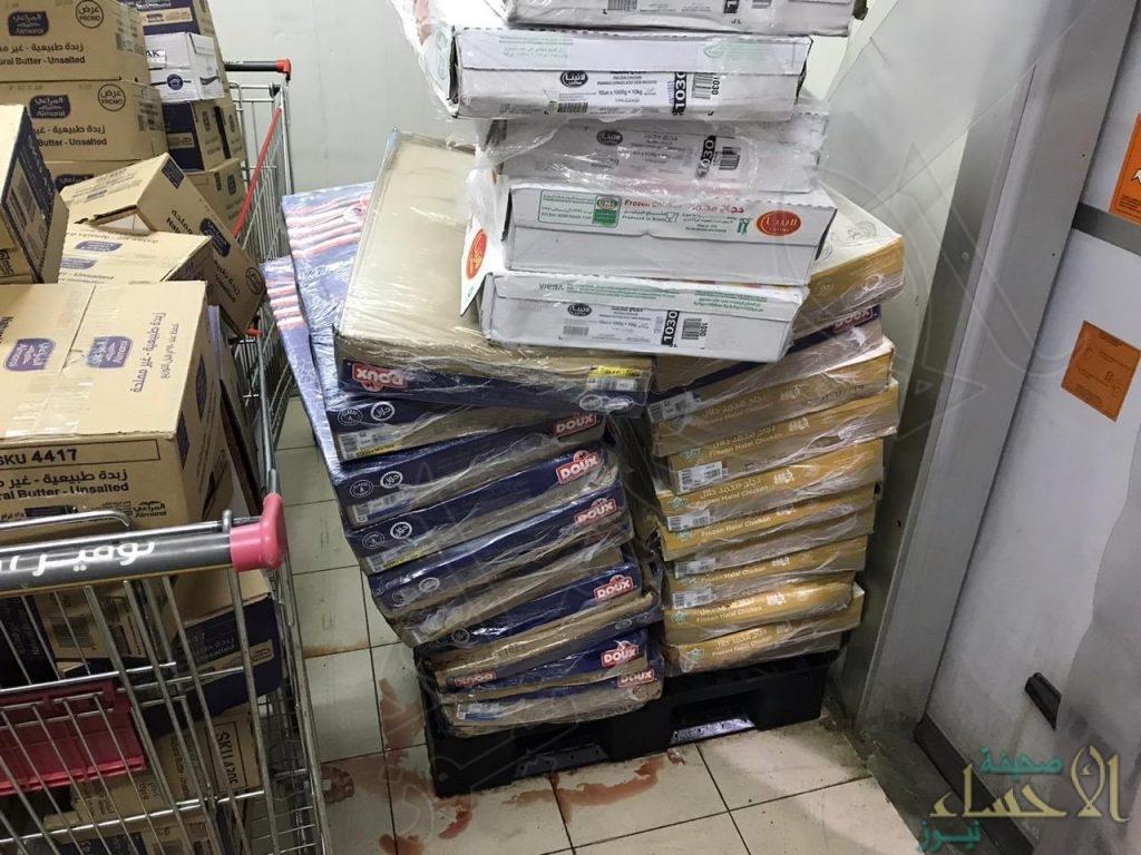 """بالصور في ثالث أيام العيد .. الأحساء تشهد إتلاف ومُصادرة """"٢٨٠"""" كلغ من المواد الغذائية الغير صالحة"""