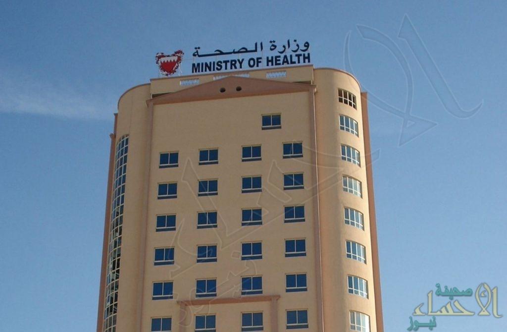 تسجيل 173 إصابة جديدة بكورونا في البحرين