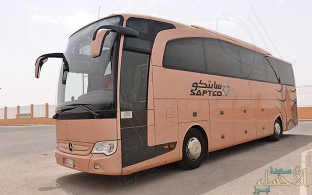 """""""سابتكو"""" تعلن استئناف رحلاتها بين المدن.. وفتح الحجوزات غداً الخميس"""
