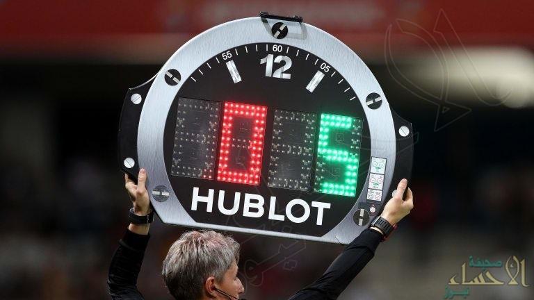 السماح موقتاً بخمسة تبديلات في مباريات كرة القدم