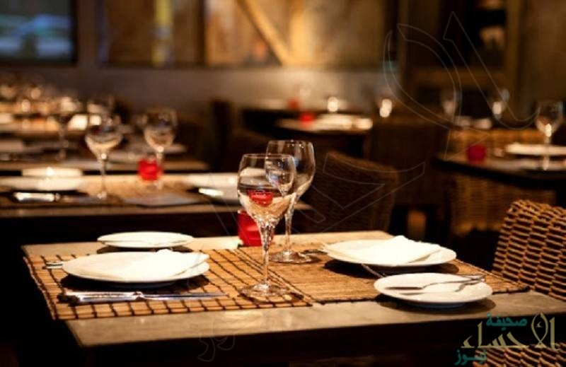 """تعرّف عليها.. """"الشؤون البلدية"""" تعلن الإجراءات الوقائية داخل المطاعم والمقاهي للحفاظ على الصحة"""