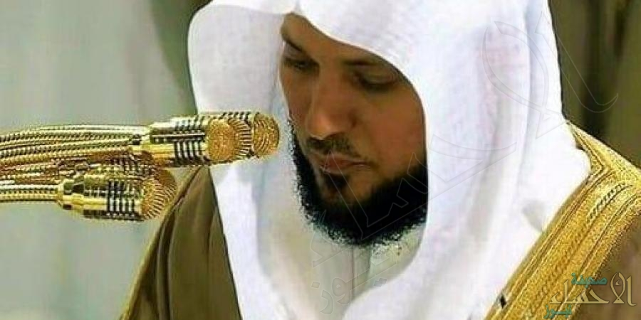 شاهد .. دعاء مؤثر للشيخ المعيقلي في تراويح ليلة 14 رمضان