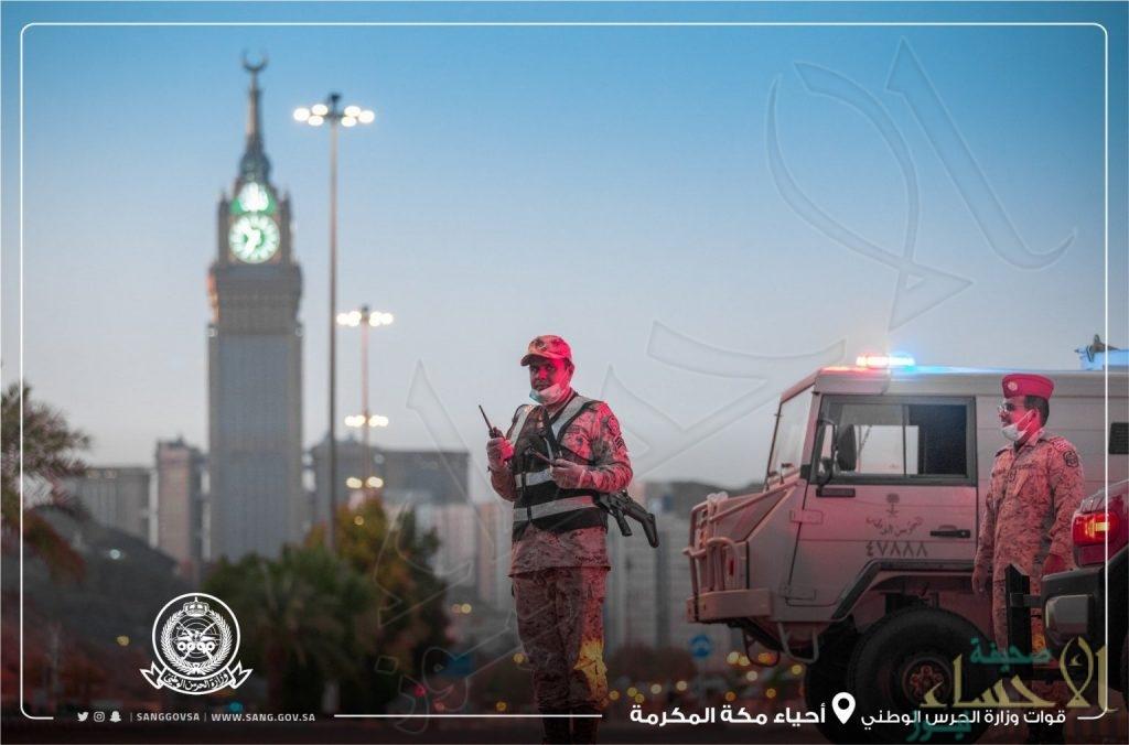 الداخلية تسمح بتجول جزئي في مدينة مكة المكرمة اعتبارًا من ٨ شوال