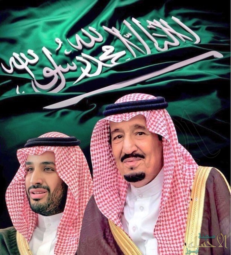 القيادة تتلقى برقيات تهنئة من قادة الدول الإسلامية بمناسبة عيد الفطر