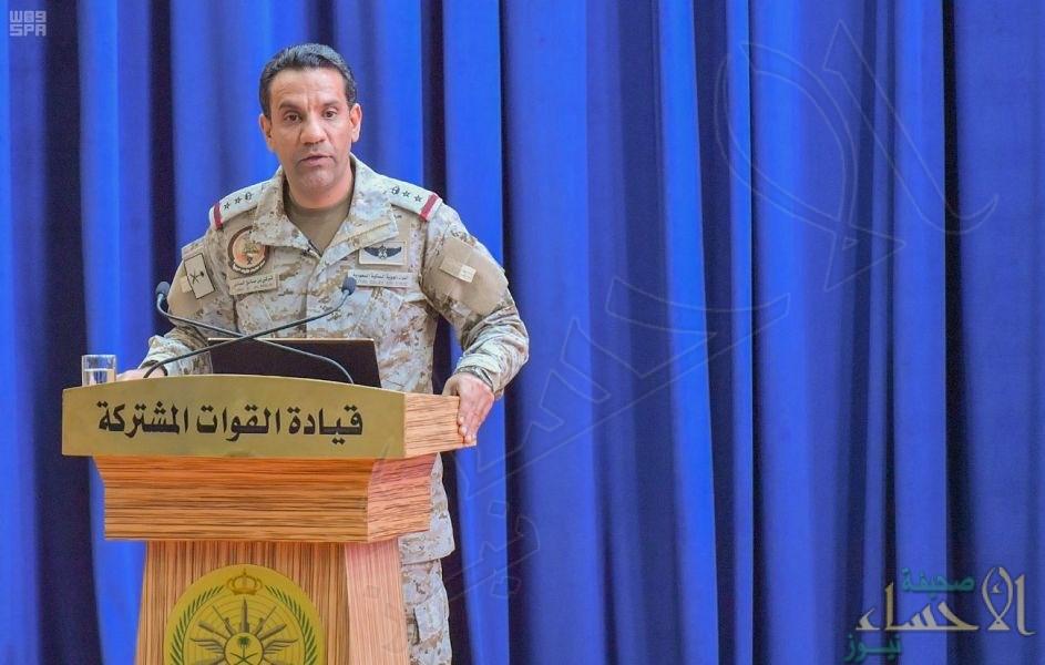 التحالف: 75 اختراقا حوثيا لوقف إطلاق النار في الـ 24 ساعة الماضية