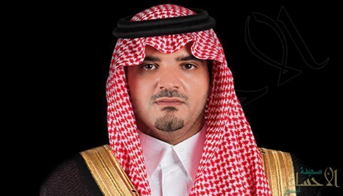 وزير الداخلية يوافق على تعديلات في اللائحة التنفيذية لنظام الأحوال المدنية