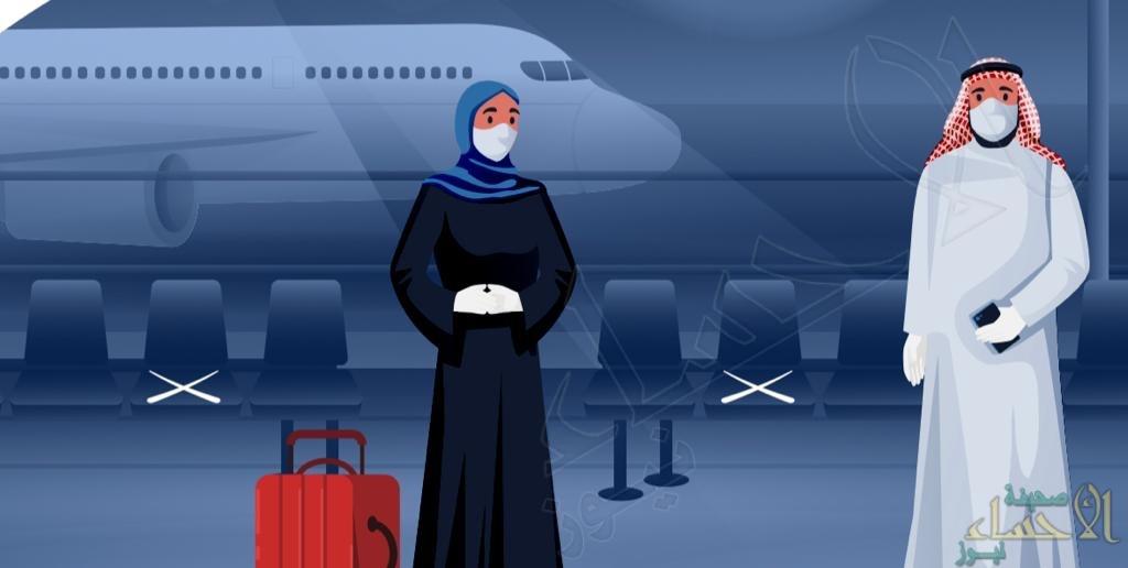 """""""الطيران المدني"""" تطلق الدليل الإرشادي للمسافر"""