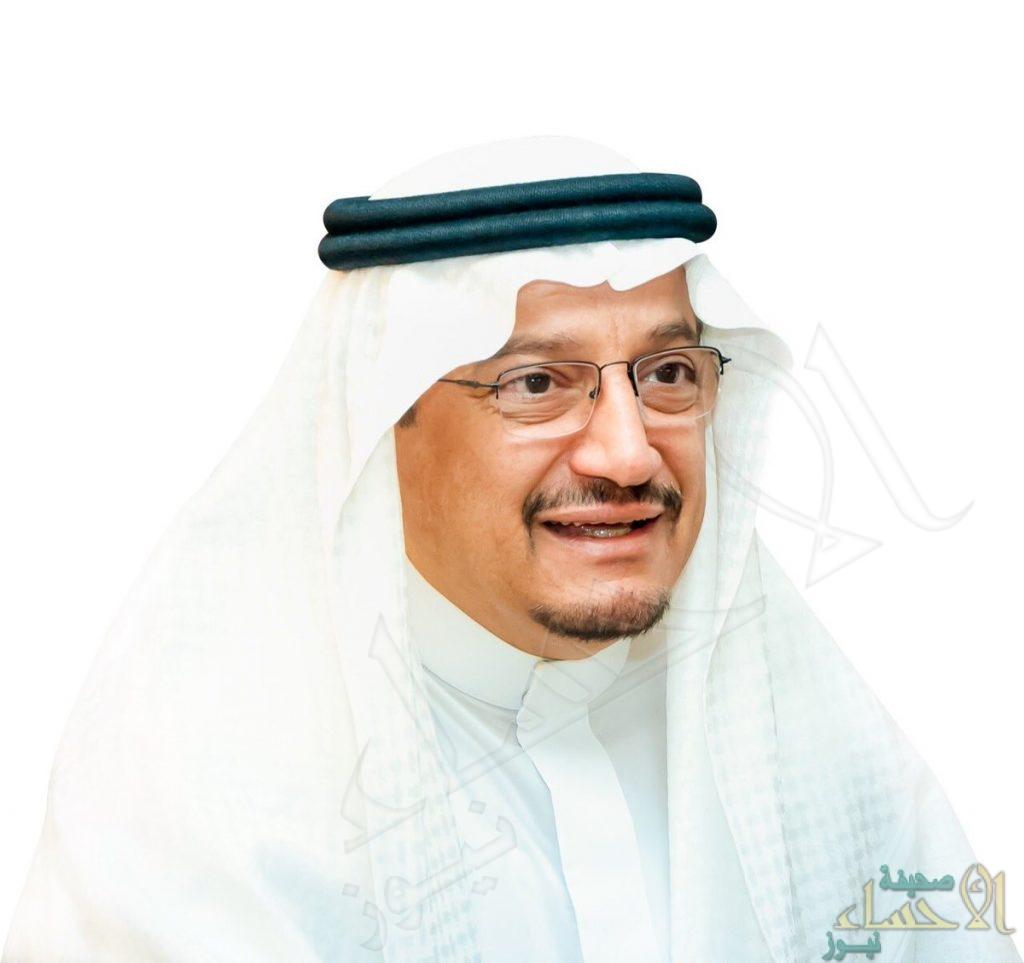وزير التعليم يعتمد إيقاف برنامج خبرات وإعادة جميع المشاركين وإنهاء استحقاقاتهم