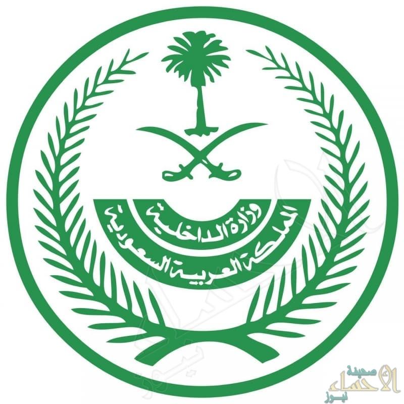 السماح بإقامة صلاة الجمعة والجماعة في مساجد المملكة إعتباراً من ٨ شوال
