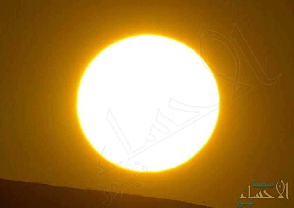 """استشاري يحدِّد الأوقات المناسبة للحصول على """"فيتامين د"""" من الشمس"""