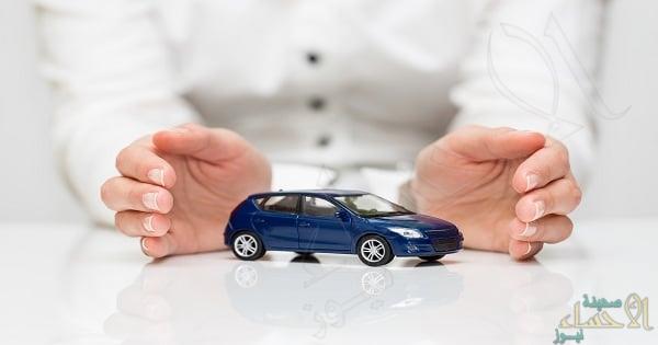 """الكشف عن نسب التحايل في """"تأمين السيارات"""" … وارتفاع خسائر القطاع إلى 1.2 مليار ريال"""