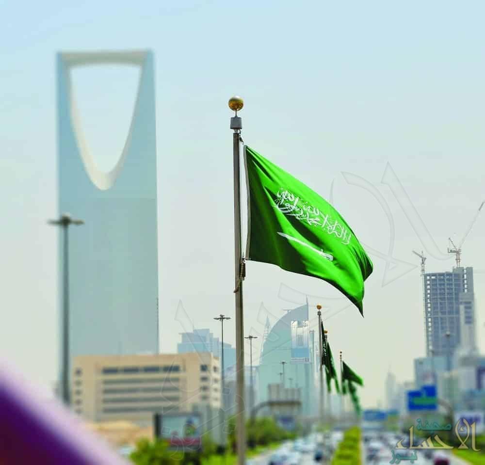 منظمة التجارة ترفض ادعاءات قطر:  إجراءات السعودية مبررة لحماية مصالحها