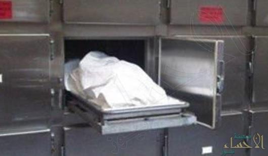 مواطن يرفض استلام جـثة شقيقته في مكة .. ولهذا السبب يطالب بالتحقيق!!