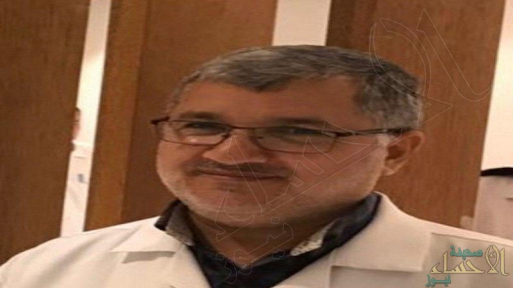 """""""صحة الشرقية"""" تعلن وفاة طبيب أخصائي باطنة بفيروس كورونا في مدينة الخبر"""
