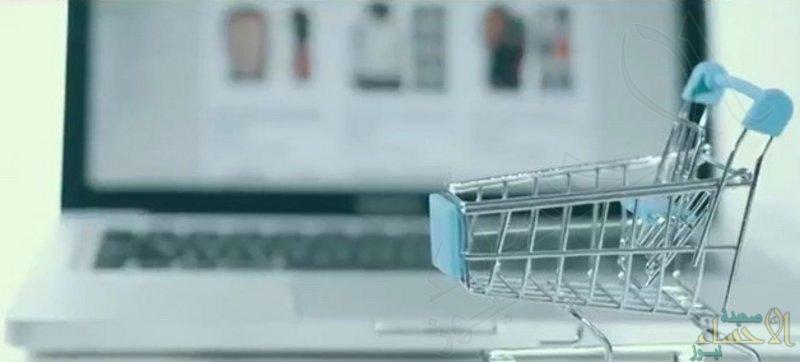 """""""4"""" حقوق للمتسوِّق من المتاجر الإلكترونية.. تعرَّف عليها"""