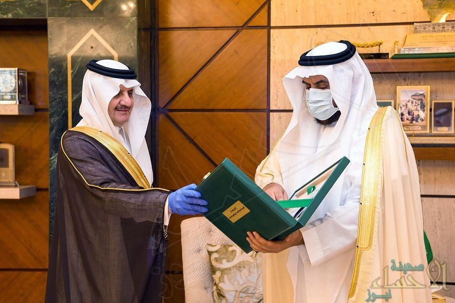 """""""أمير الشرقية"""" يلتقي المدير العام لفرع وزارة الشؤون الإسلامية والدعوة والإرشاد بالمنطقة"""