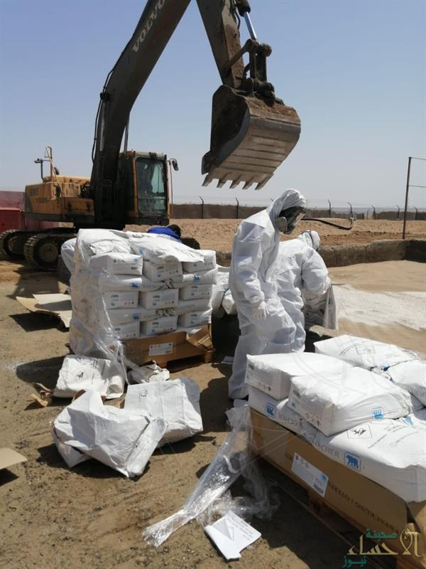"""""""الأرصاد"""": إتلاف كميات من المواد الكيميائية الخطرة منتهية الصلاحية"""