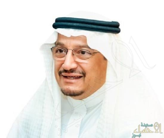 وزير التعليم: التصنيف السعودي الموحد للمهن سيضمن تجويد العمل وتحديد الاتجاه الحديث لكل مهنة