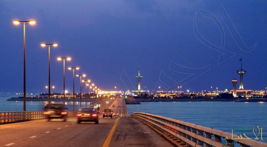 """عبر حسابها الرسمي … """"جسر الملك فهد"""" تكشف حقيقة إعادة فتح الجسر غداً"""