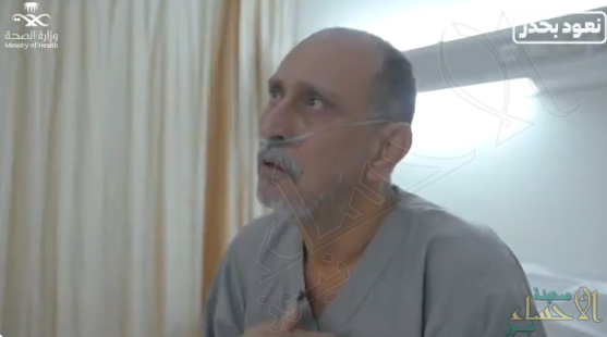 """شاهد .. فيديو مؤثر لمُسن يروي باكياً شعوره بعد شفائه من """"كورونا"""""""