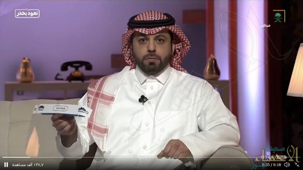 """شاهد …  """"مختص سعودي"""" يكشف معلومات هامة جدًا عن أنواع """"الكمامات واستخداماتها"""""""