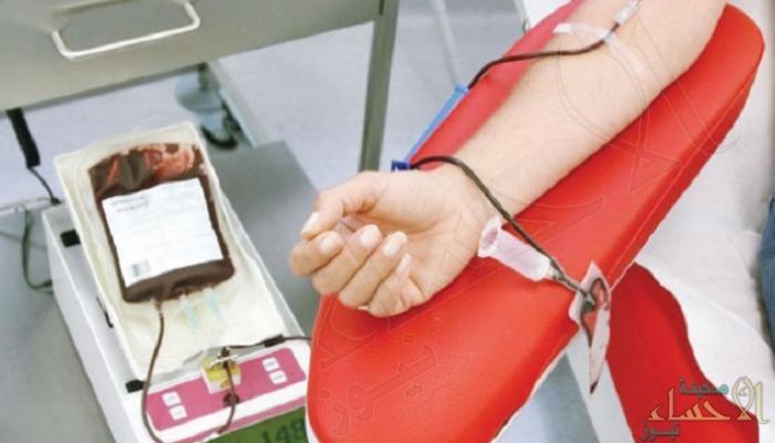 نظير ما يعانيه من نقص حاد.. بنك الدم بمستشفى الولادة بالأحساء يُعلن احتياجه لمتبرعين
