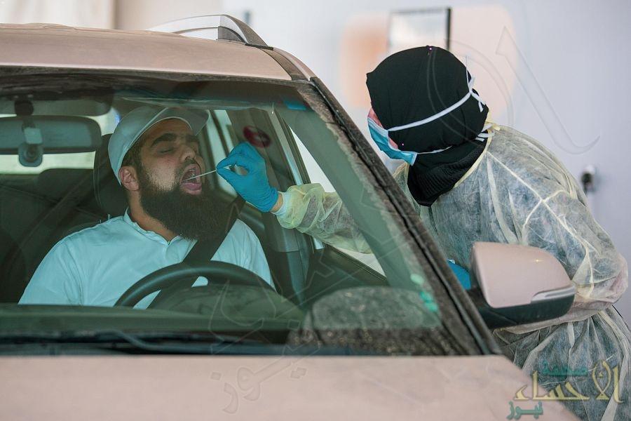 """""""الصحة"""" تكشف تفاصيل الـ 607 إصابة بكورونا في المملكة اليوم الإثنين"""