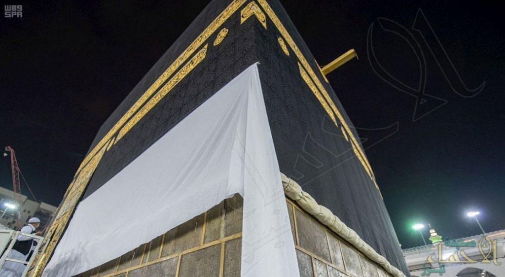 رفع ثوب الكعبة المشرفة 3 أمتار استعداداً لموسم الحج