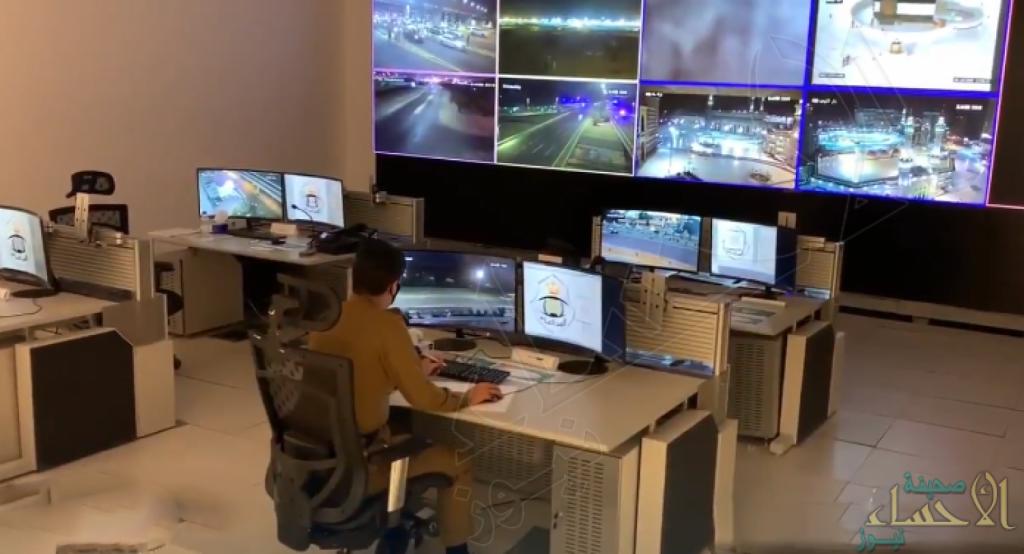 بالفيديو.. 6 آلاف كاميرا لمراقبة الحالة الأمنية بالمسجد الحرام والمشاعر المقدسة