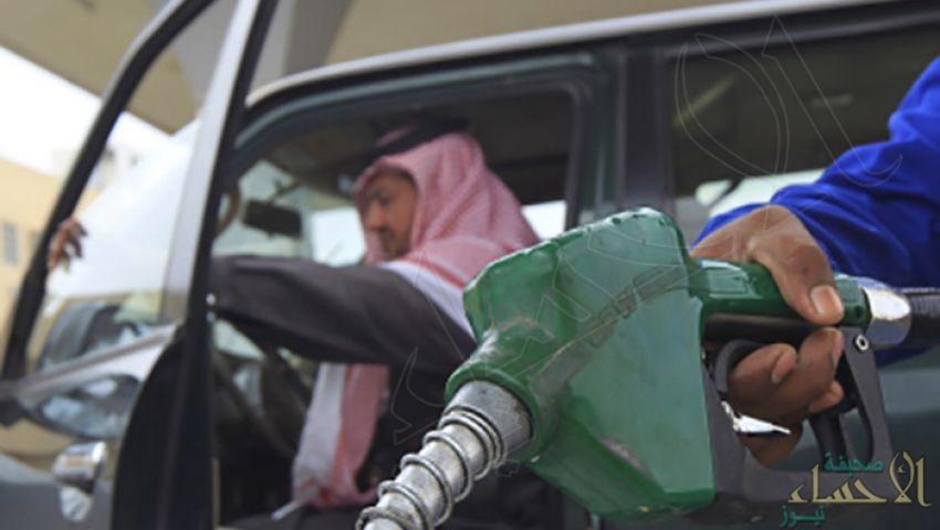 أرامكو تُعلن أسعار الوقود بعد تطبيق ١٥٪ ضريبة القيمة المضافة