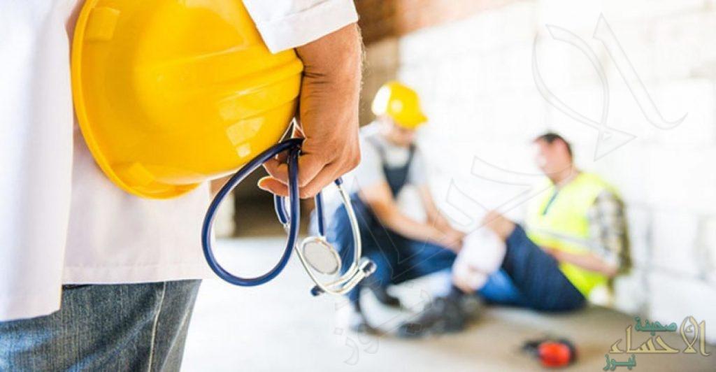 """""""التأمينات"""" تُسجّل 2140 إصابة شهرياً .. وهذه نسبة إصابة المواطنين منها"""
