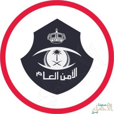 """""""الأمن العام"""" يطالب المعتمرين وزوار الحرمين بالكمامة والتباعد الجسدي"""