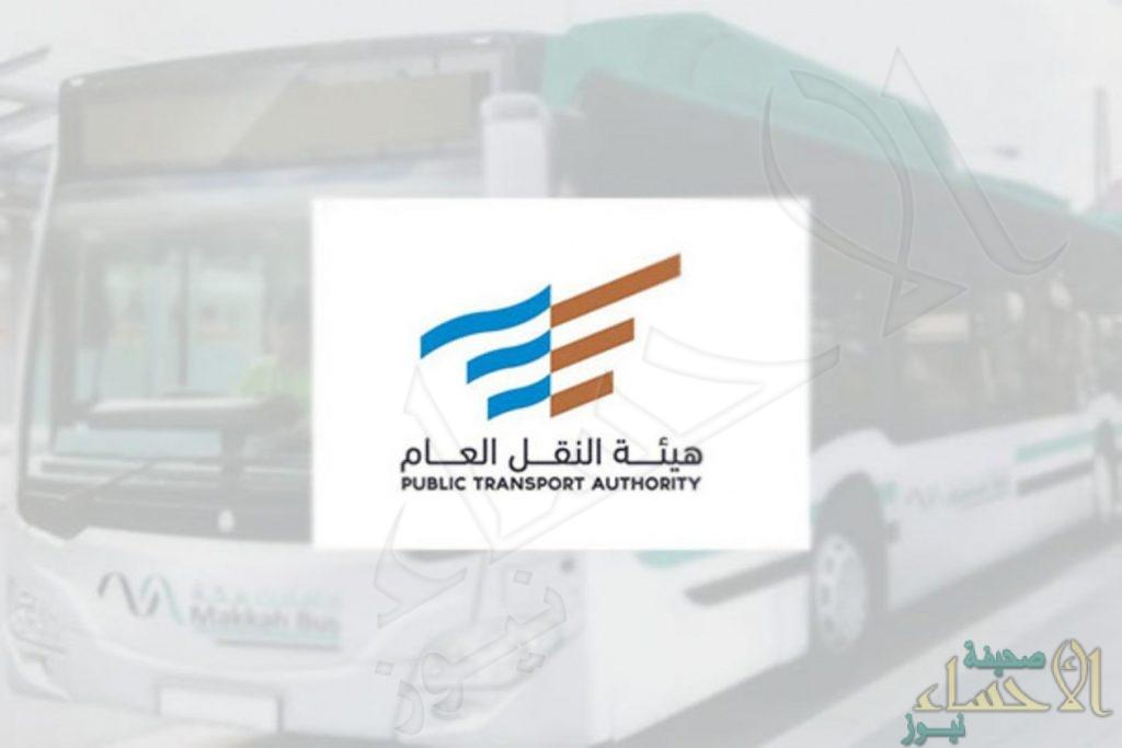 """""""هيئة النقل"""" تضع ضوابط جديدة للتأكد من كفاءة السائق قبل استقدامه"""