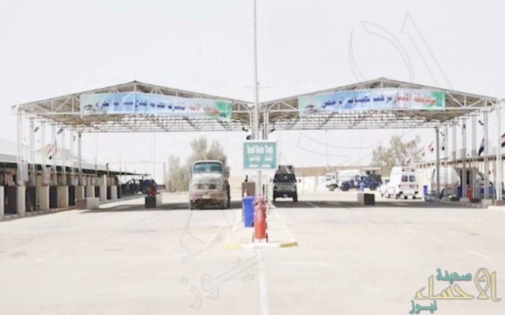 """مسؤول عراقي يكشف نسبة الإنجاز بمشروع منفذ """"جديدة عرعر"""""""