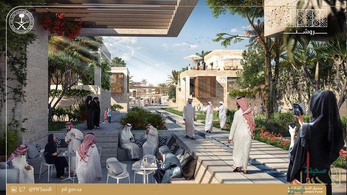 «صندوق الاستثمارات»: إنشاء شركة متخصصة لتطوير الأحياء الحضرية بمناطق المملكة