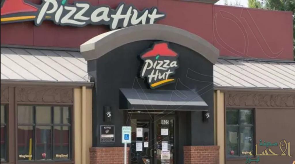 بسبب الإفلاس .. بيتزا هت تقرر إغلاق 300 فرع في هذا البلد