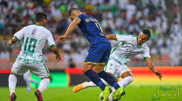 اتحاد الكرة يكشف مواعيد نصف نهائي كأس الملك