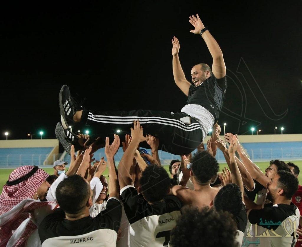 هجر يكسب الاخدود ويصعد رسمياً إلى دوري الأمير محمد بن سلمان للدرجة الأولى